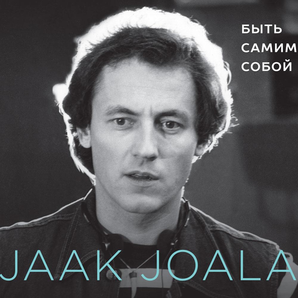 Jaak Joala Juubelikontsert 70 Naerata Jääda iseendaks