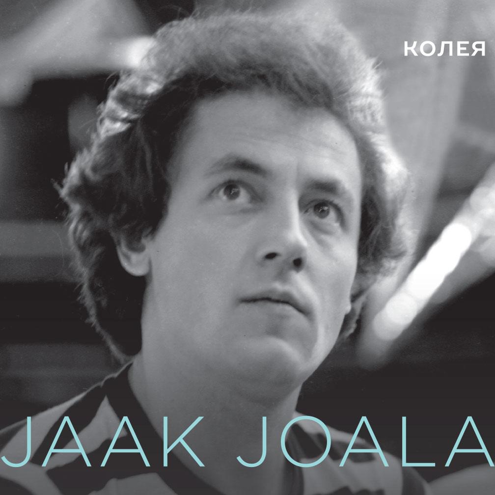 Jaak Joala Juubelikontsert 70 Naerata Rada